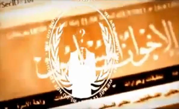 Screenshot von Anonymous-Video gegen die Muslimbruderschaft, Bild: Fabian Schmidmeier