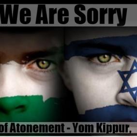 """Als Zeichen der Friedensbereitschaft hat die Initiative """"Israel loves Iran"""" am Nakba-Tag ihr Titelbild verändert. Nach Ansicht der Aktivisten kann ein Frieden nur durch gegenseitige Vergebung gelingen."""