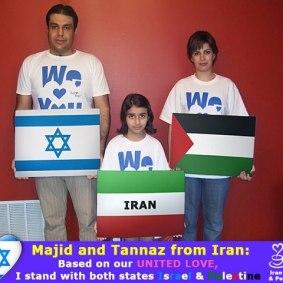 """Plakat von """"Israel loves Iran"""", Foto: Israel loves Iran"""