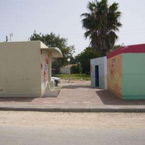 Bunker im Kibbutz Meflasim, Foto: Fabian Schmidmeier