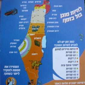 Mit dieser Karte klärt die israelische Regierung ihre Bürger über die Reichweiten der Raketen aus Gaza auf. Solche Karten wurden in allen gefährdeten Gemeinden verteilt. Foto: Fabian Schmidmeier