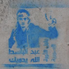 Abdel Basit Sarut, Foto: Fabian Schmidmeier