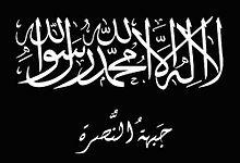 Flagge von Jabhat al-Nusra