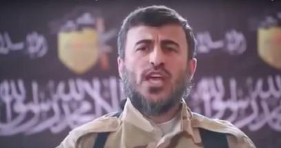 """Zahran Alloush, inzwischen getöteter Militärchef der """"Islamischen Front"""""""