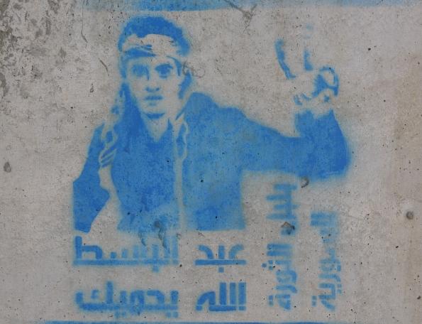 Abdel Basit as-Sarout, Profifußballer und Revolutionsikone aus Homs