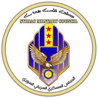 Syriac Military Council - Eine christliche Armee in Syrien