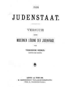 1280px-DE_Herzl_Judenstaat_01