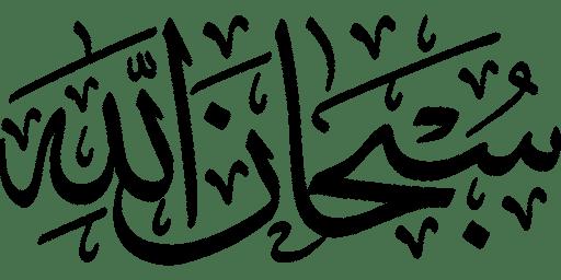 subhanallah-2747278_1280